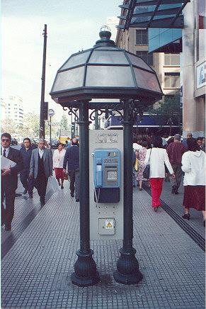 "CTC payphone, classic design.</BR></BR><span class=""date-display-single"" property=""dc:date"" datatype=""xsd:dateTime"" content=""1997-04-01T00:00:00+00:00"">Apr 01, 1997</span>"